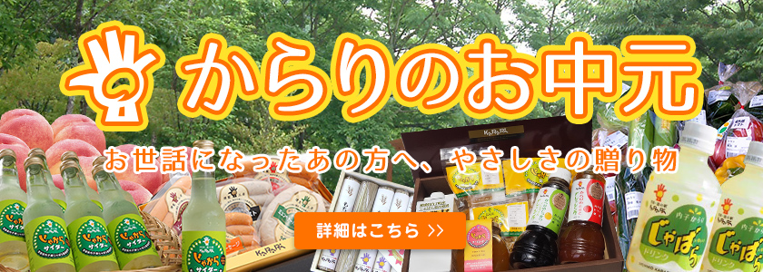 内子 愛媛 コロナ 内子高校の50代男性教諭が新型コロナに感染 愛媛新聞ONLINE
